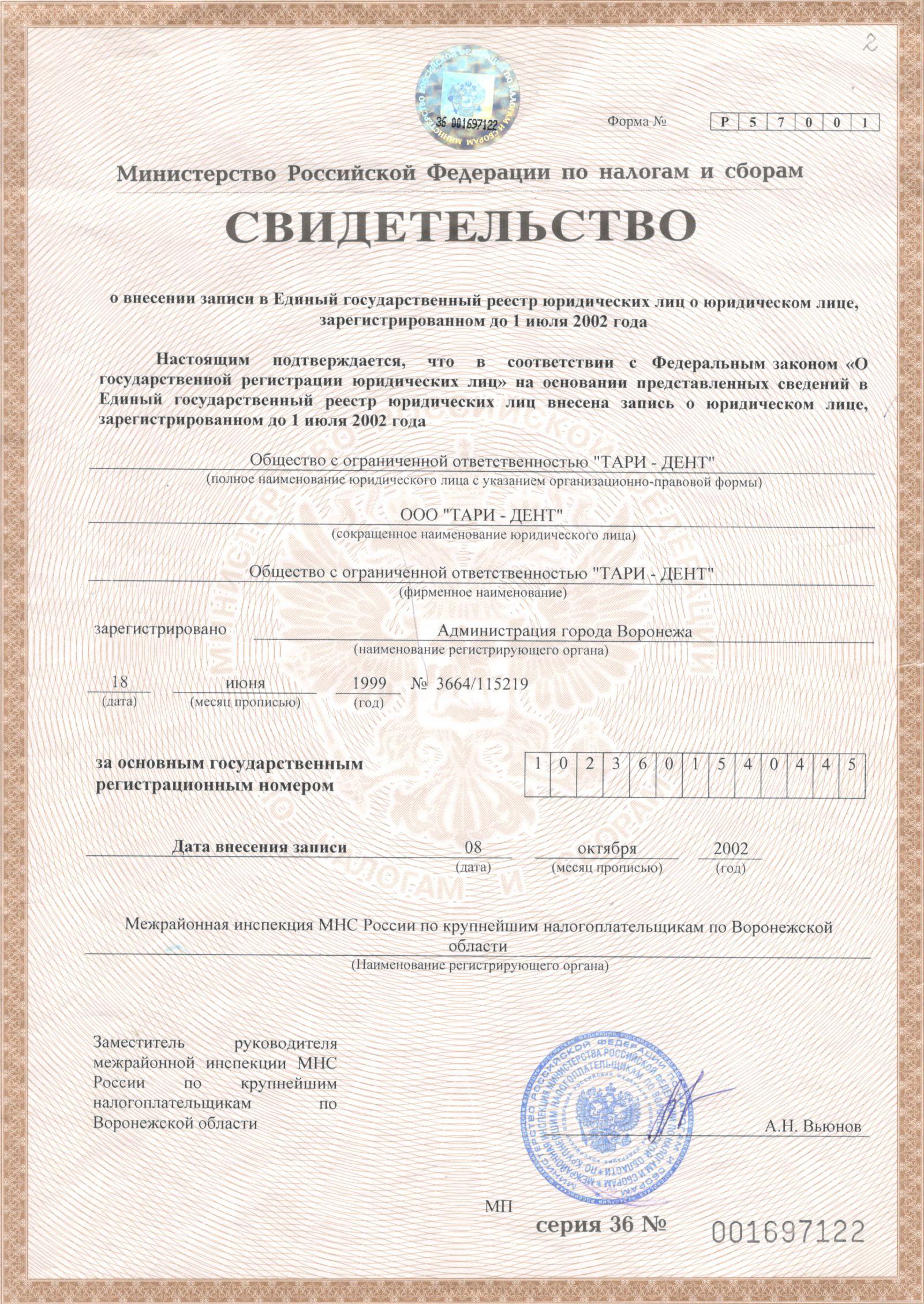 центрально черноземный банк пао сбербанк россии реквизиты взять 1000000 в кредит в сбербанке